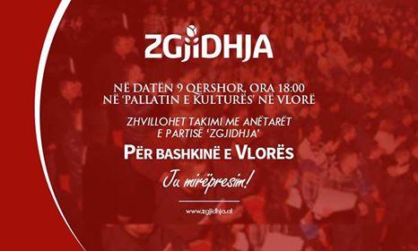 """Më 9 qershor, Kokëdhima ju mirëpret në """"Pallatin e Kulturës"""" në Vlorë"""